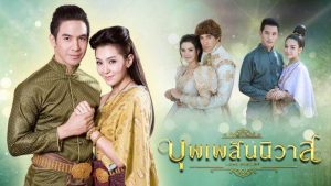 Top 10 best Thai drama 2018 that will spark your love for Thailand more (6)