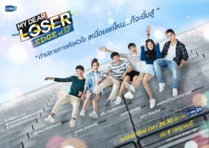 Top 10 best Thai drama 2018 that will spark your love for Thailand more (9)