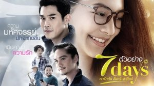 Top 10 best Thai movies 2018 (romantic comedy, horror, fantasy ...) 6