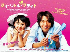 Top 7 best Korean romantic movies & dramas, you'll love these lovey-dovey films! (4)