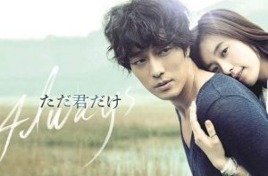 Top 7 best Korean romantic movies & dramas, you'll love these lovey-dovey films! (7)