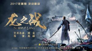 Top 10 best Chinese action movies of all time that you should watch (1)