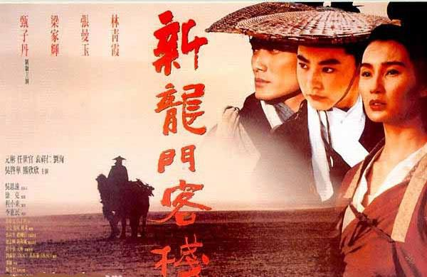 Top 10 best Chinese action movies of all time that you should watch (9)