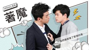 Top 9 best bl Chinese drama series that fangirls should definitely watch (1)