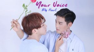Top 9 best bl Chinese drama series that fangirls should definitely watch (4)