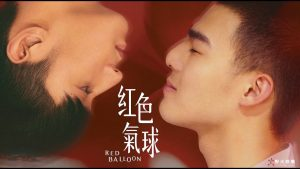 Top 9 best bl Chinese drama series that fangirls should definitely watch (5)