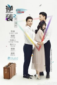 Top 9 best bl Chinese drama series that fangirls should definitely watch (6)