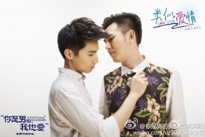 Top 9 best bl Chinese drama series that fangirls should definitely watch (8)