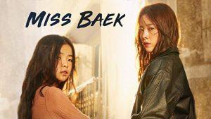 Top 5 sad Korean movies 2018 that are guaranteed to make you cry (1)