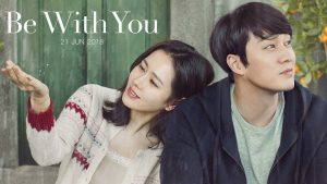 Top 5 sad Korean movies 2018 that are guaranteed to make you cry (3)