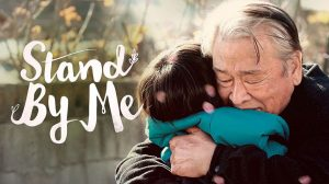 Top 5 sad Korean movies 2018 that are guaranteed to make you cry (5)
