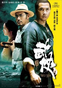 Top 7 best Hong Kong movies of all time you can not ignore (2)