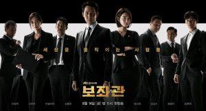Top rating Korean drama 2019: Best 5 Korean movies everyone should see (2)