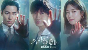 Top rating Korean drama 2019: Best 5 Korean movies everyone should see (4)