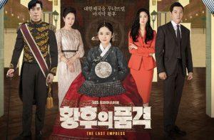 Top rating Korean drama 2019: Best 5 Korean movies everyone should see (6)